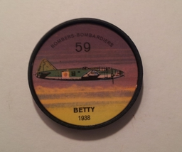 Jello Picture Discs -- # 59  of 200 - The Betty - $10.00