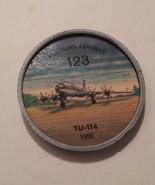 Jello Picture Discs -- # 123  of 200 - The TU-114 - $10.00