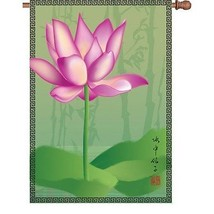 """Inspiration Water Lilly House Size (28"""" x 40"""" Approx) Flag PR 52749 - $26.99"""