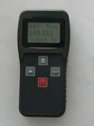 Gowe Nuclear Radiation Detector, Personal Radiation Dosimeter, Personal Radiatio