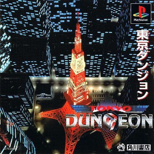 Tokyo Dungeon, Sony Playstation One PS1, Import Japan Game (SLPS-00174)