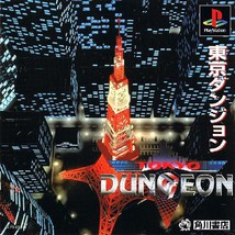 Tokyo Dungeon, Sony Playstation One PS1, Import... - $19.99