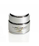 Calendula Evening Primrose Anti aging Face Cream  - $32.99
