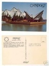Collectible Expo67 Postcard Ontario Pavilion - $4.55