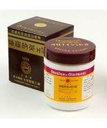Japan Otsuka Oronine H Ointment Medicated Cream 100g NEW - $23.90