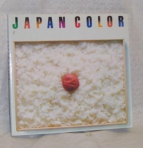 Japcolor