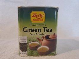 Pure Ceylon Green Tea Gun Powder - $15.00