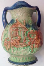 ORIENTAL MAJOLICA GLAZED VASE JAPAN MEN WORKING IN JUNGLE - $14.80