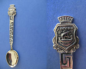 Primary image for Corfu GREECE Souvenir Collector Spoon Sailship Collectible GREEK KEY Handle
