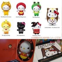 Sanrio Vintage  Hello Kitty Plush Fairy Tales Book Complete Set Of 7 Ver... - $213.86
