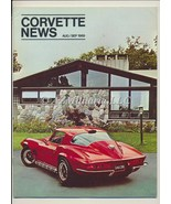 Corvette News Aug/Sep 1969 - $11.75