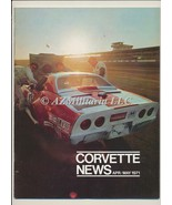 Corvette News Apr/May 1971 - $9.75