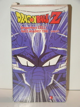 DRAGON BALL Z - Imperfect CELL - RACE AGAINST TIME (UNCUT) (VHS) - $12.00