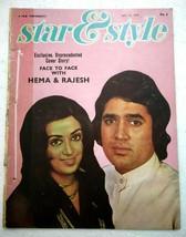 Star & Style 21 May 1976 Hema Malini Rajesh Khanna Sunil Dutt George Ste... - $16.99