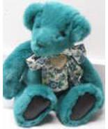 Gund Collectible Teddy Bear exclusive Victoria's Secret - $19.59