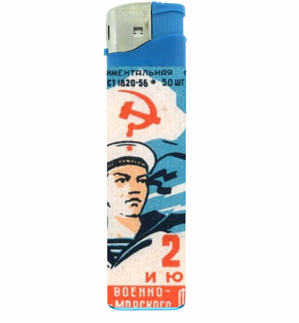 Primary image for Russia Sailor 1960s Communist Jumbo Lighter D-273