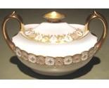 Heraldic sugar bowl thumb155 crop