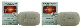 Out of Africa Pure Shea Butter Bar Soap Green Clay 2 Bar Pack - $10.84