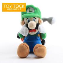 24cm Luigis Mansion 2 Luigi Super Mario Plush Video Game Plush Nintendo ... - $95.85