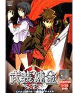 Busou Renkin Complete Series DVD - $19.99