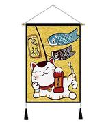Gentle Meow Japanese Restaurant Hanging Flag Cotton Linen Tapestry Wall ... - $28.12