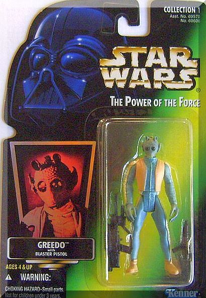 Primary image for Star Wars: The Power Of The Force - Greedo (1996) *Collection 1 / Green Card*