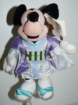 "Disney Store Globe-Trotting Japanese Mickey Bean Bag 7"" - $8.18"