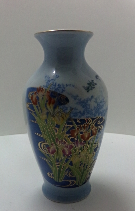 Vintage Shaddy Mino JGI Vase Japan