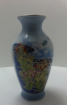 Vintage Shaddy Mino JGI Vase Japan - $15.00