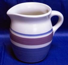 Vintage Pfaltzgraff Ceramic Creamer In The Baja Pattern - $3.95