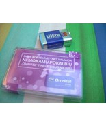 Lithuanian Network Operator OMNITEL Refillable Prepaid Card 1 Hour Included - $9.00