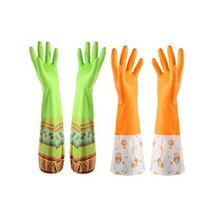 2 Pair Arms Length Rubber/Latex All Purpose Cleaning Glove Kitchen Gloves - $13.37