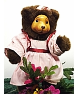 Bear Robert Raikes Craftsman Grace Stuffed Plush Animal Carved Wood (L3B... - $29.99