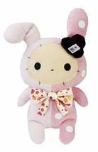 San-X Sentimental Circus Plush Doll Special Limited Japan - $88.81