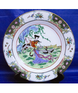 Beautiful Large Hand-Painted Decorated Porcelain Plate, Made In China - $5.95
