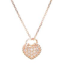 Cartier 750PG heart motif diamond necklace A-class - $3,124.40