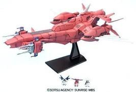Gundam EX-21 Eternal 1/1700 Scale Model Kit by Bandai - $42.58