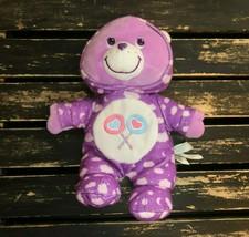 Care Bears Plush Share Bear Collectible Toy Figure Stuffed Animal Doll P... - $9.89