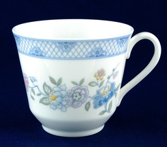 Royal Doulton Coniston Orphan Cup H5030 New Made in England - $5.00
