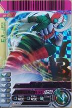 Datacarddass Kamen Rider Masked Ganbaride 02 Legend Rare Card V3 02 051 - $29.99