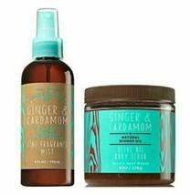 Bath & Body Works Ginger & Cardamom Fragrance Mist & Olive Oil Body Scrub Set - $29.53