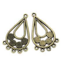Set 4 Bronze Tone Teardrop Jewelry Chandelier Charms 1.25 Inches X 3/4 Inch - $2.23