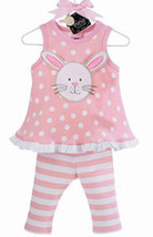 0-6 Months Pretty Pink Bunny A-Line Top and Leggings Set  - $25.00