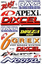 D534 Sponsor Sticker Decal Racing Tuning Size 27x18 cm / 10x7 inch - $3.49