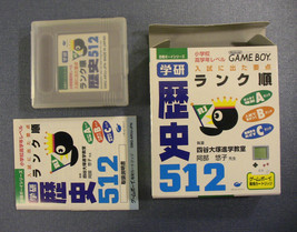 Goukaku Boy Series: Gakken: Rekishi 512 CIB (Nintendo Game Boy GB, 1998)  - $6.28