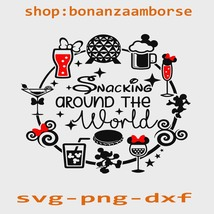 snacking around the world svg png dxf - $1.99