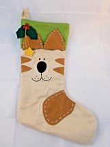 "Pet Dog Puppy Christmas Stocking 16"" - $6.95"