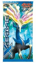 Pokemon Card XY Collection X Booster Box Japanese - $55.74