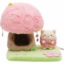 New! Sumikko Gurashi Shrine Cherry Blossom Lucky Item Plush Doll San-X J... - $98.16