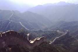 35mm Slide Mountain Range and Great Wall of China (#5) - $4.75